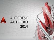 AutoCAD 2014 rus